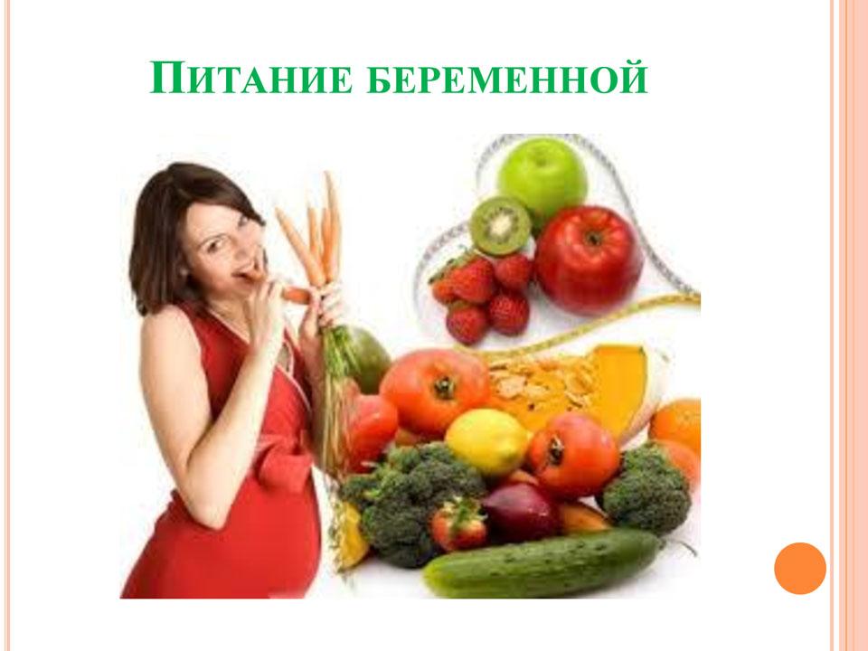 Колбаска подушка для беременных 61